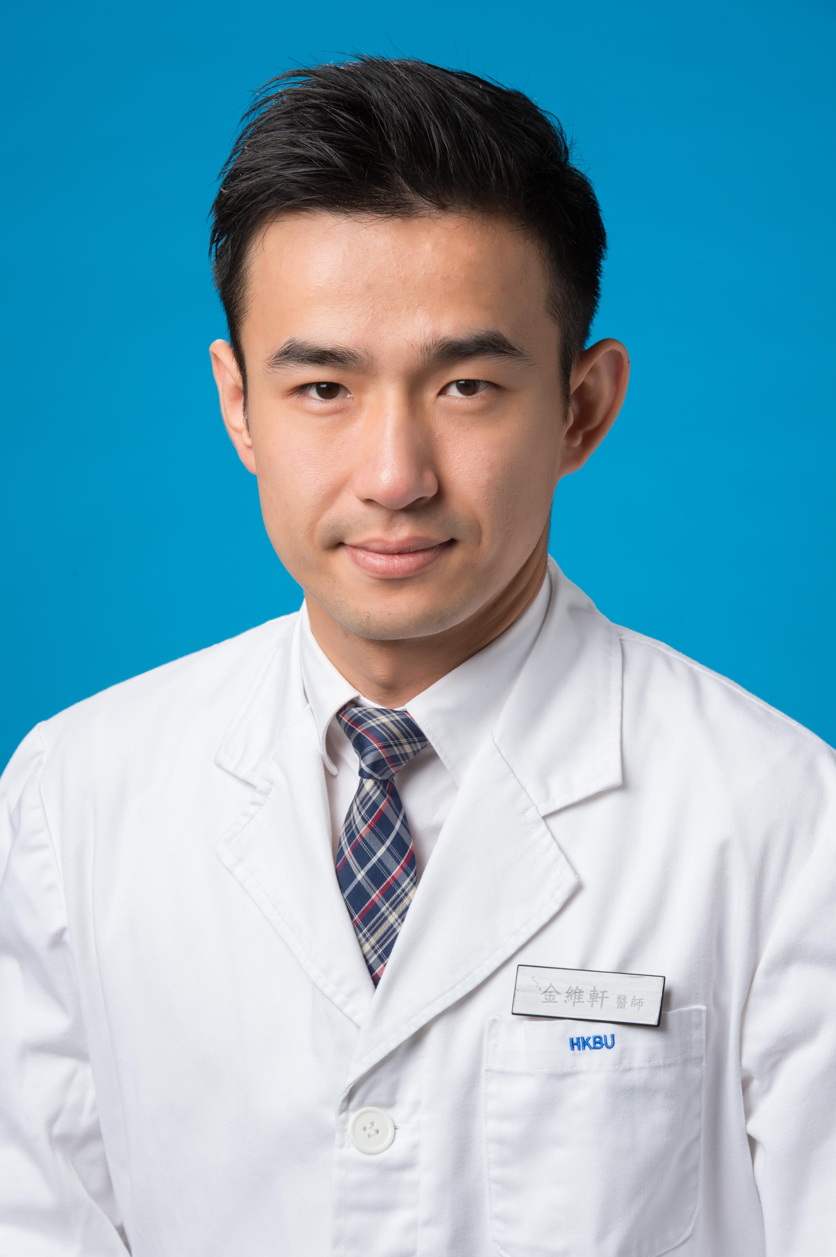 Jin Weixuan