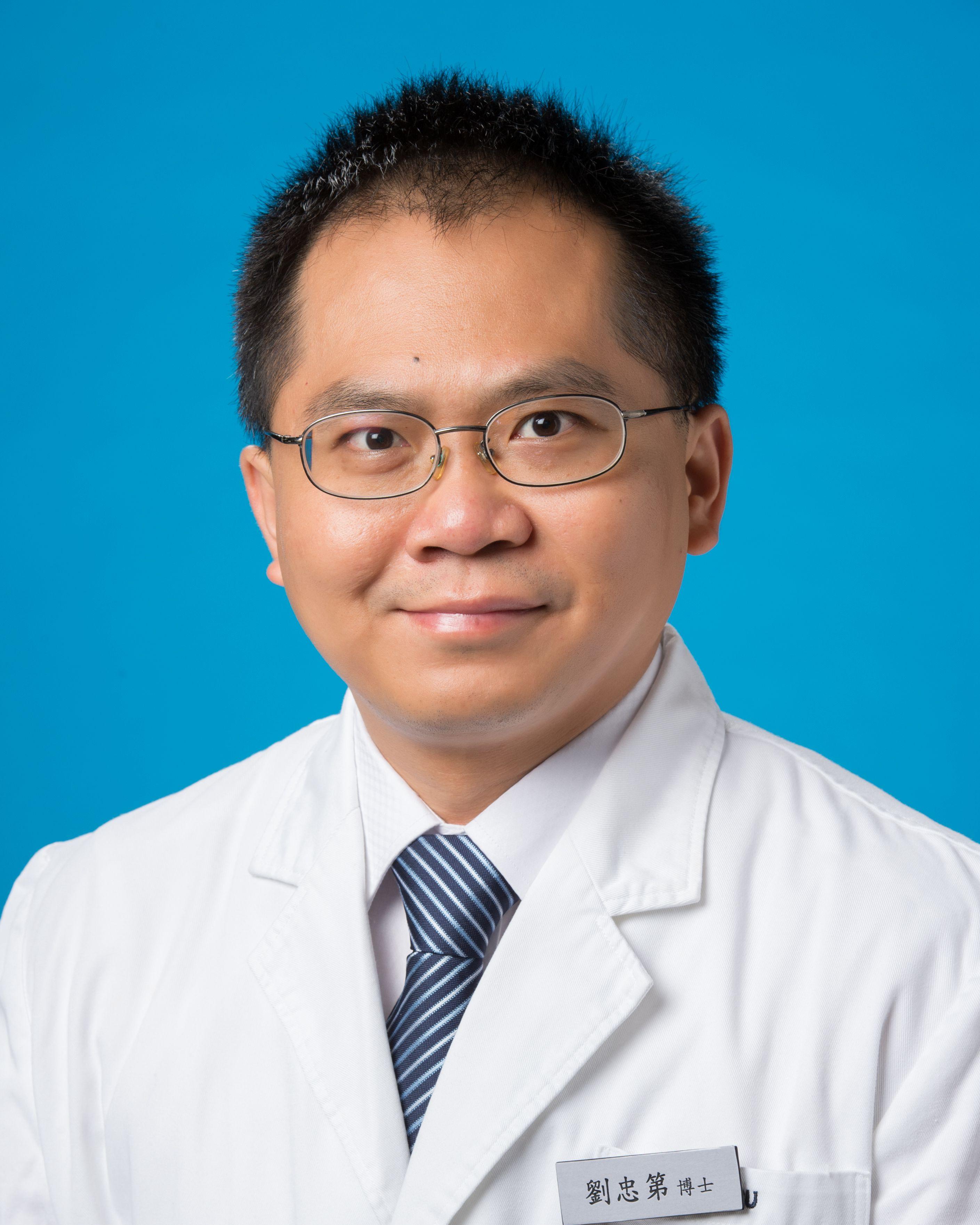 Lau Chung Tai