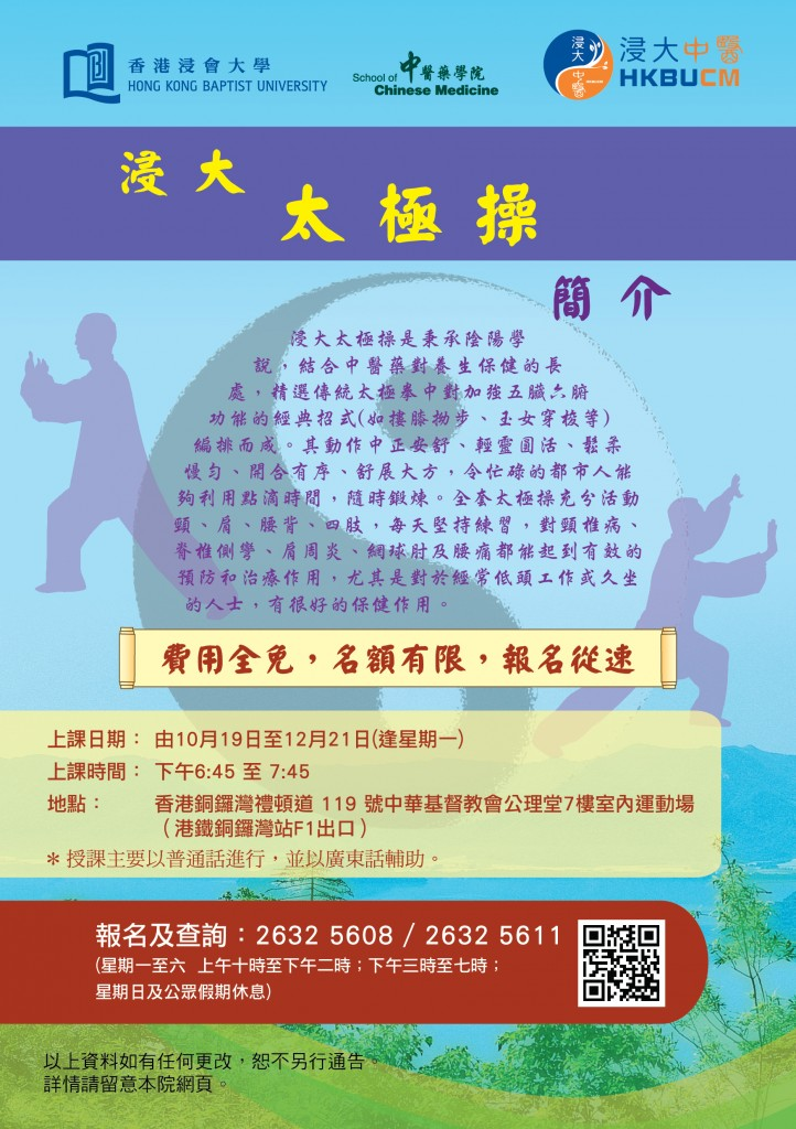 a5_leaflet-8e