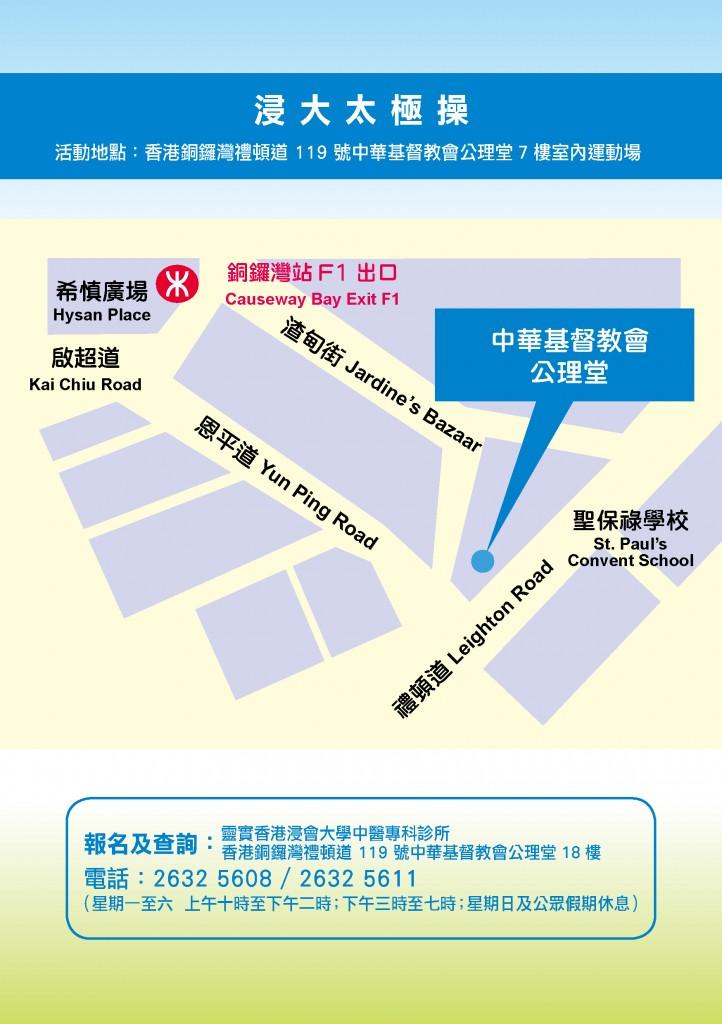 a5_leaflet_back-6e