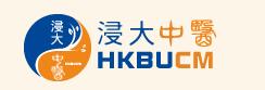 浸大中醫|HKBUCM 香港浸會大學中醫藥診所