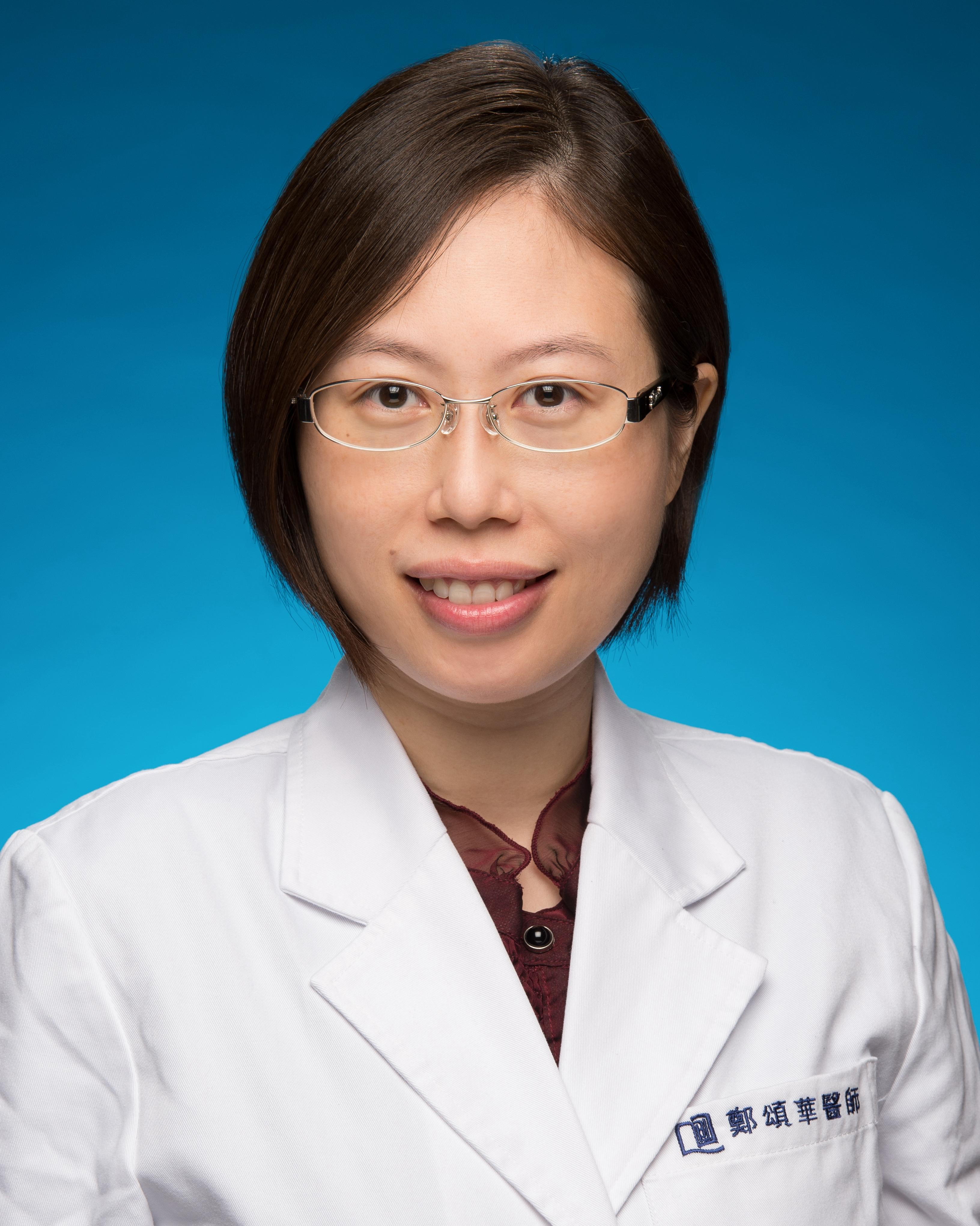Cheng Chung Wah