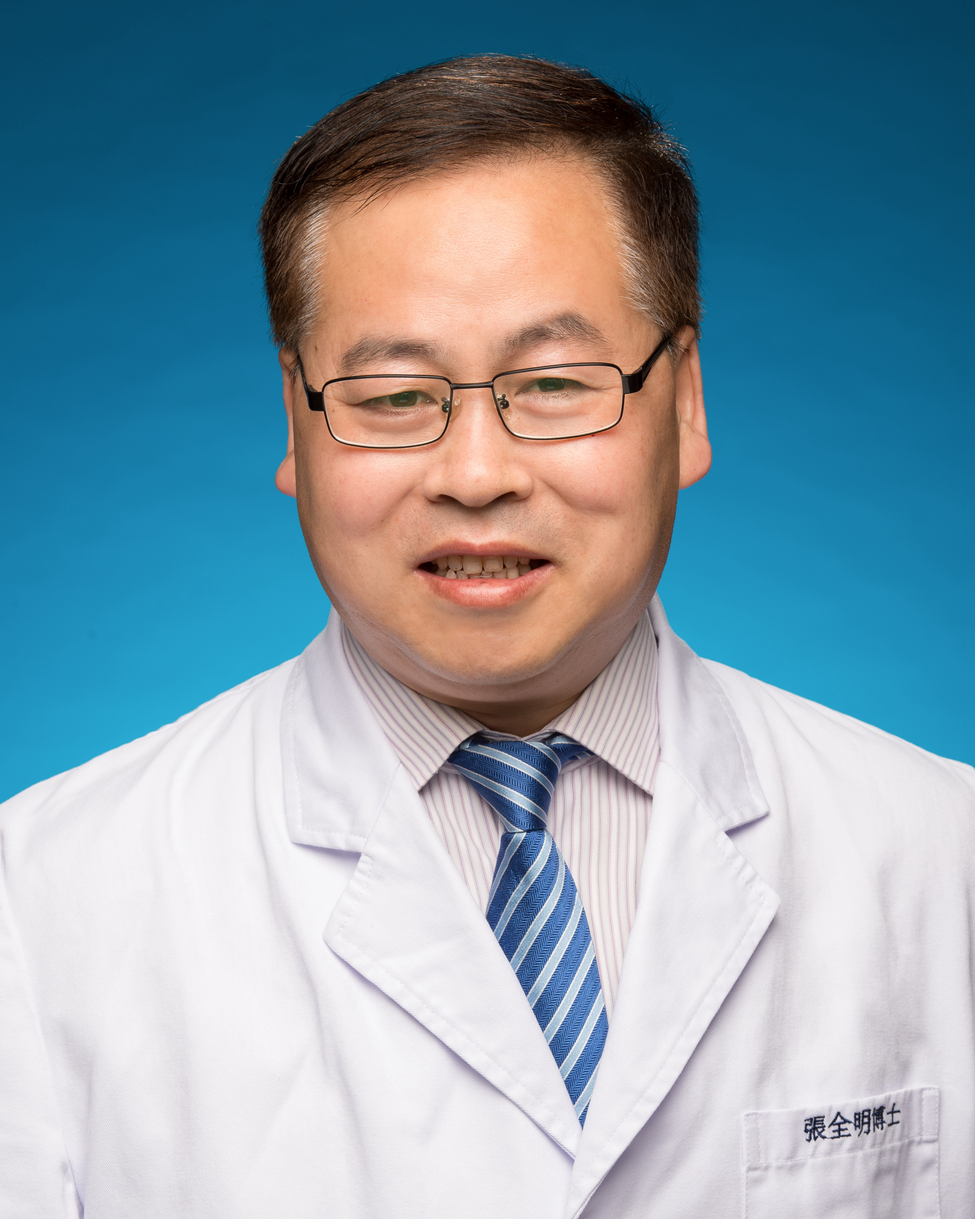 Zhang Quanming