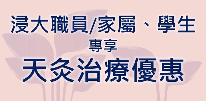 HKBU_tianjiu_hkbucm