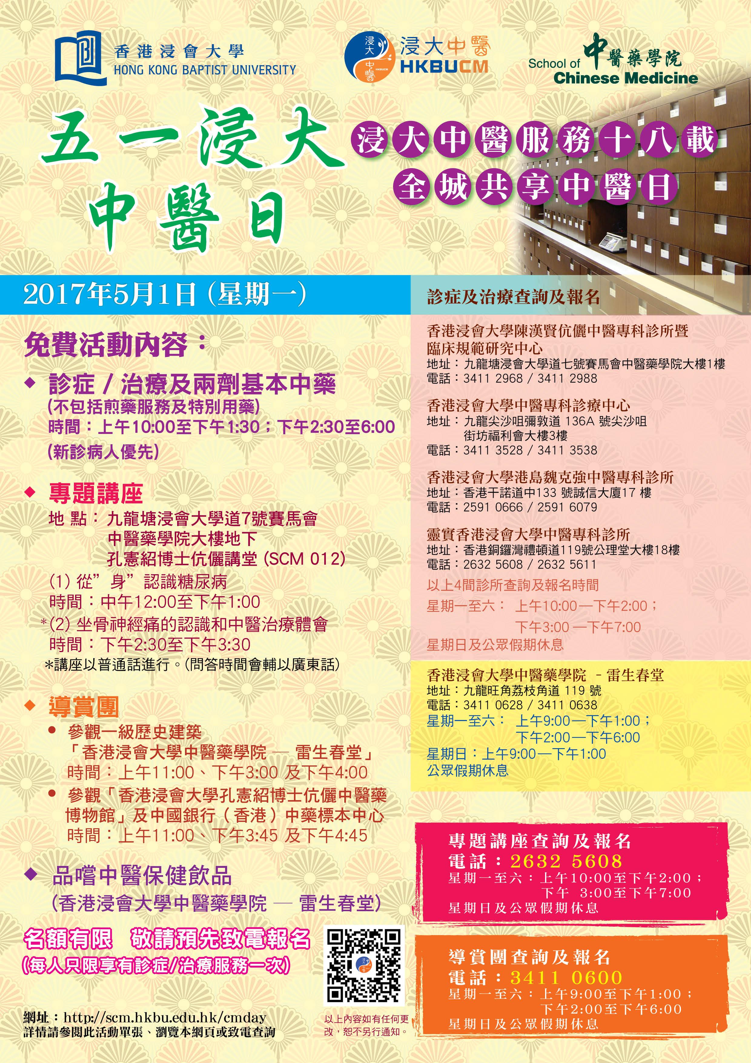 hkbu-A2-51day-5e